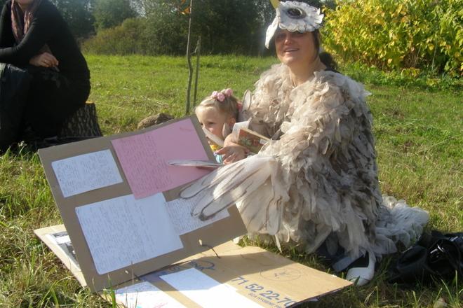 """Izglītības programma """"Putnu ciematā"""""""