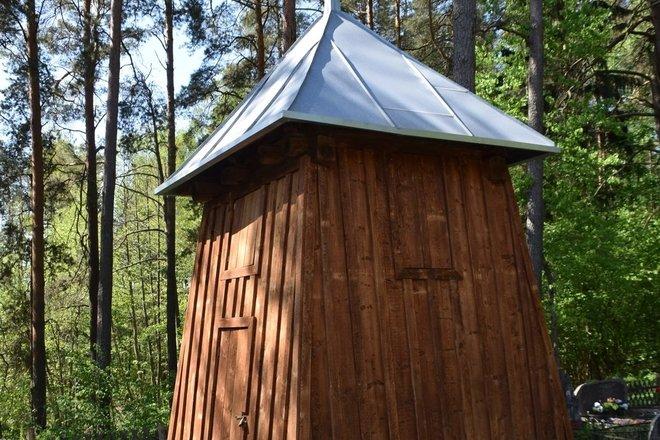 Rudesa Sv. Jāņa Kristītāja kapela un zvanu tornis