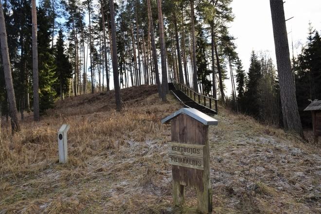 Kertuojos piliakalnis
