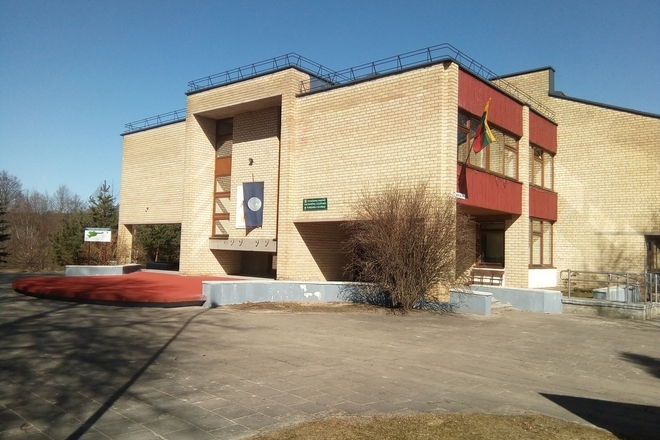 Kaltanėnai izglītības un tūrisma centrs